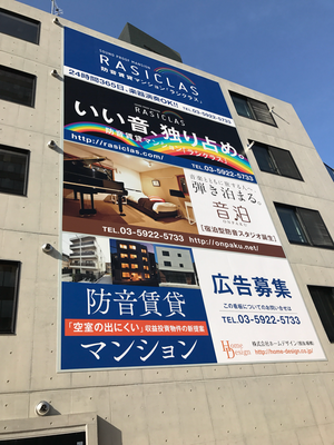 屋外・屋内用カッティングシート 当社施工例 02