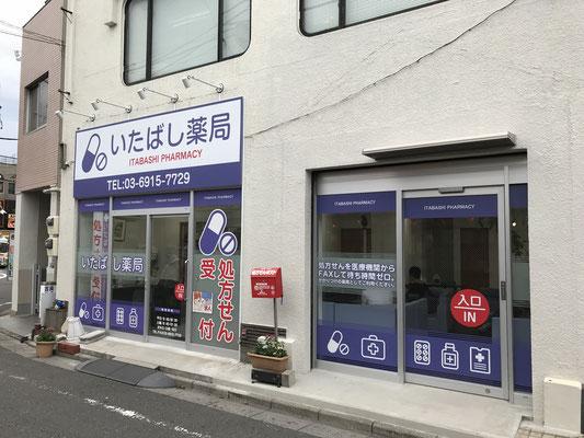 屋外・屋内用カッティングシート 当社施工例 05