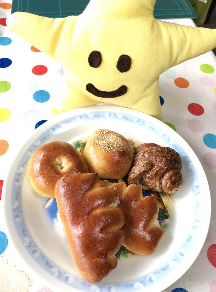 上板橋北口商店街にある、パンのポケットさんは量り売りもしております! ミニサイズの可愛いパンも各種揃ってます。お店は中台郵便局前です〜