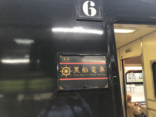 板橋区看板カッティングシート