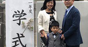 新入学! 板橋区 名刺印刷 封筒印刷 チラシ印刷 伝票印刷 カッティングシート シール印刷