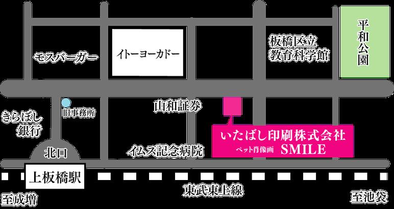 いたばし印刷 新店舗案内図