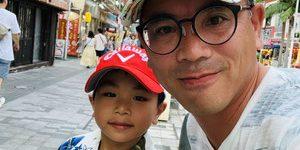 夏期休暇 家族旅行 沖縄 名刺の相談無料 チラシ印刷 カッティングシート 封筒印刷